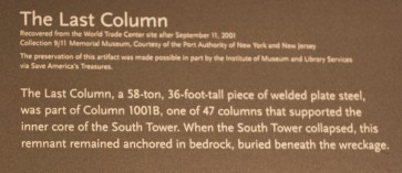 World Trade Center Pillar